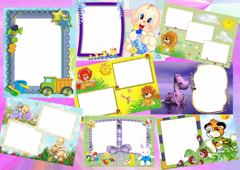 Детские рамки для фотошоп набор